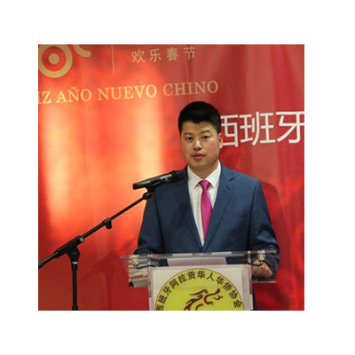 Xinte Wang